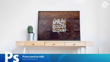 Picture-panel-on-table