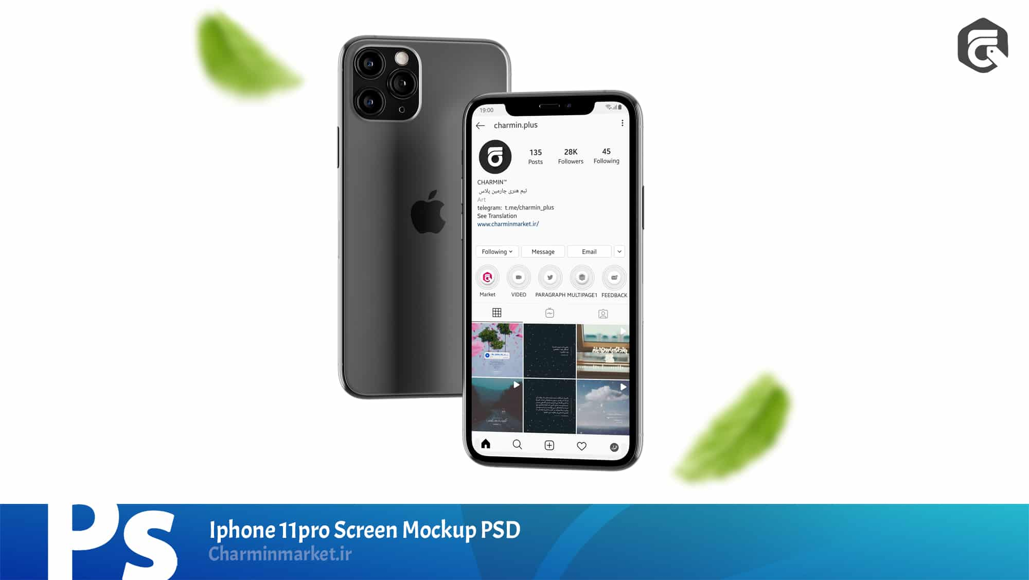 image charminmarket mockup iphone 11pro screen welpgknf